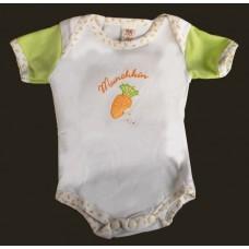 """Diaper Shirt -""""Munchkin"""""""