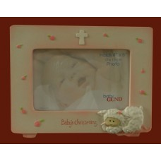Christening Picture Frame /Lamb /Pink or Blue