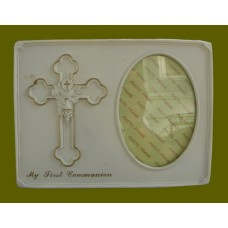 "Communion /""My First Communion"" Picture Frames"
