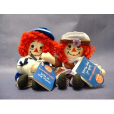 "Dolls: ""Raggedy Ann"" Dolls Of The Month"