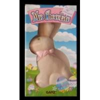 Mr. Chocolate Bunny /PLUSH!! Vanilla