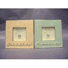 "Grandma's ""Little Angel"" Picture Frames"