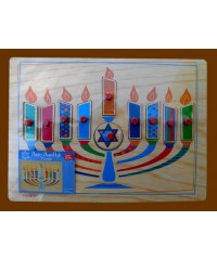 "Puzzles /Menorah Puzzles: ""Happy Hanukkah"""