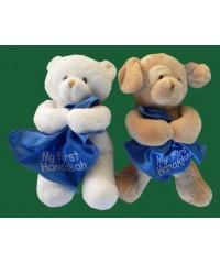 """My First Hanukkah"" /Bears or Dogs"
