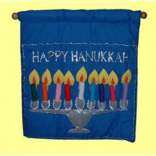 Happy Hanukkah /Wall Hangings /Blue