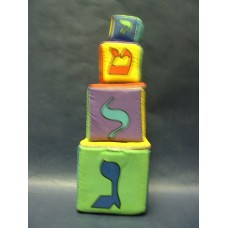 Aleph Bet Soft Blocks /Pockets Of Learning
