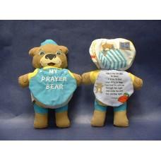 """My Prayer Bear"" Pockets Of Learning"