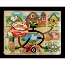 Wooden Maze Puzzle /Farm