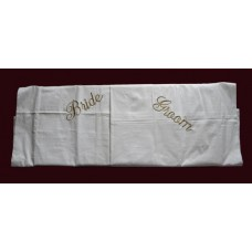 """Wedding Night"" Pillow Cases /Set of (2)"